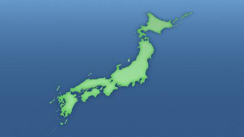 北海道 Stock Video Footage