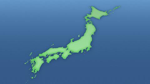 神奈川県 Stock Video Footage