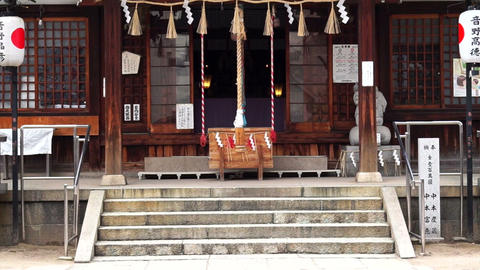 Wood shrine in Osaka, Japan. General Japanese temple Footage