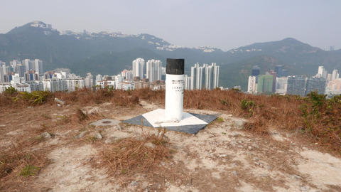 Geodesic stub on the top of Ap Lei Chau island Footage