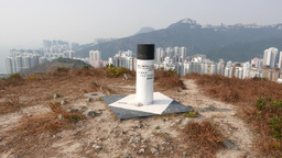 Geodesic stub on the top of Ap Lei Chau island Stock Video Footage