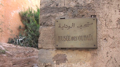 Sign of museum Oudaia Footage