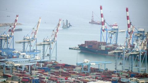 Sea port of Haifa Footage